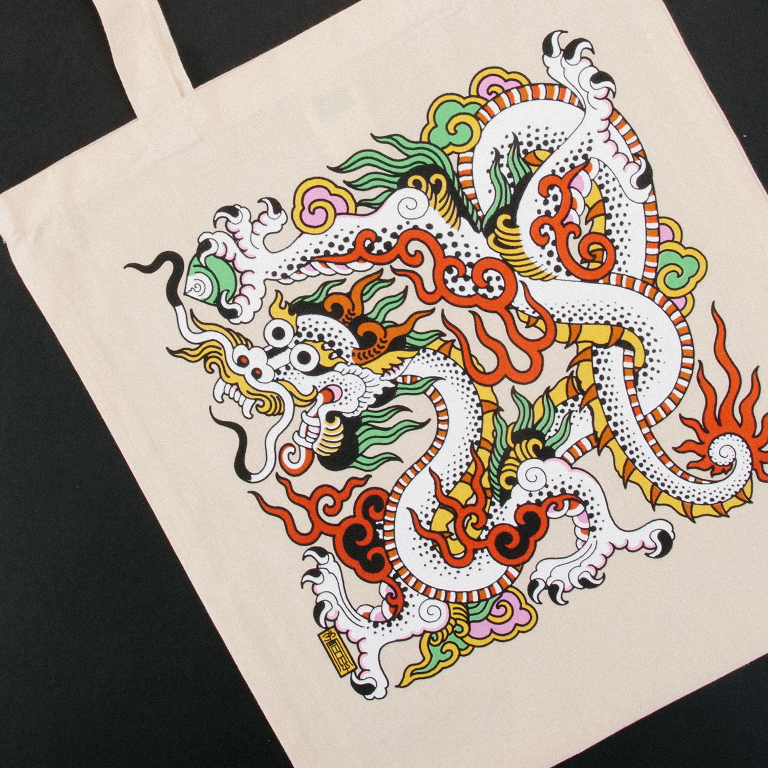 Sway, tattooer, tattooist, The Travelling Canvas, Awesome Merchandise